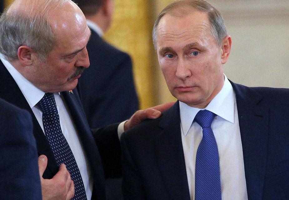 """Путин уговаривал Лукашенко создать """"сверхдержаву"""" из двух стран, – Bloom..."""