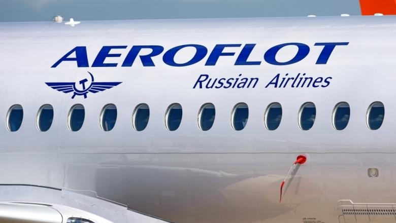 Пассажир самолета Сургут-Москва потребовал развернуть самолет в Афганист...