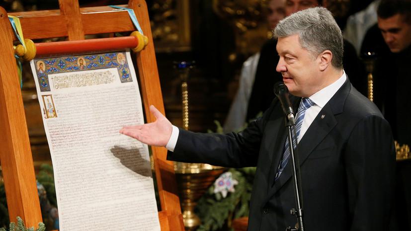 Порошенко заявил о возбуждении против него нового дела из-за Томоса для...