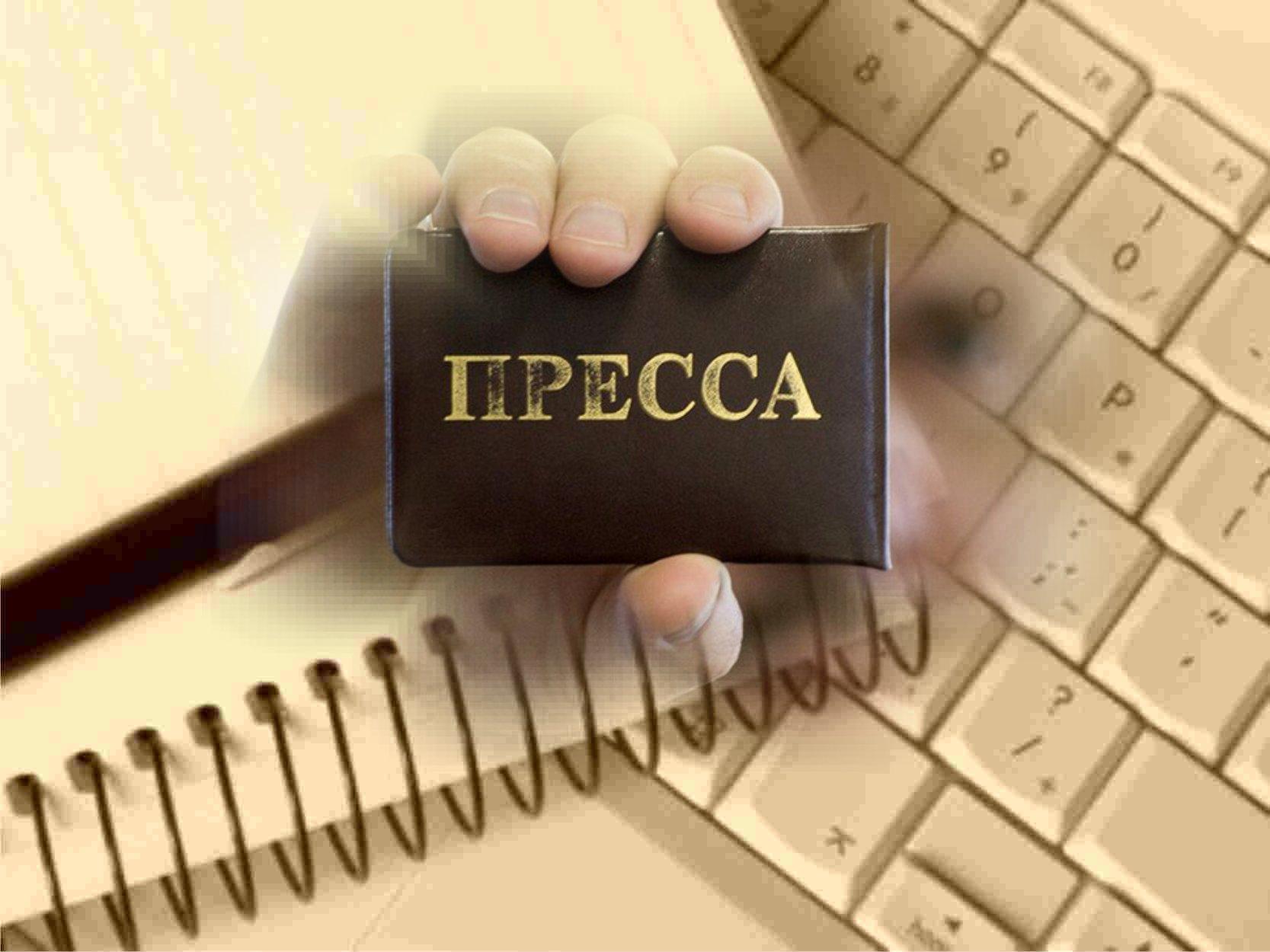 В ноябре в Украине 5 раз били журналистов, – НСЖУ