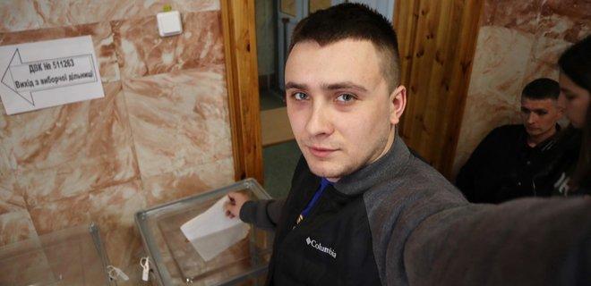 Дело Стерненко: апелляционный суд взял перерыв на неделю