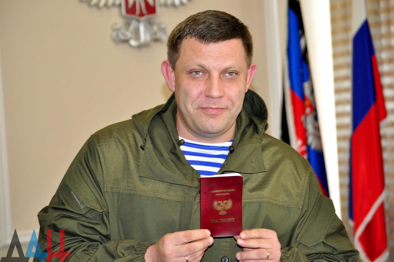 """Захарченко раздал 172 тысячи паспортов """"ДНР"""""""