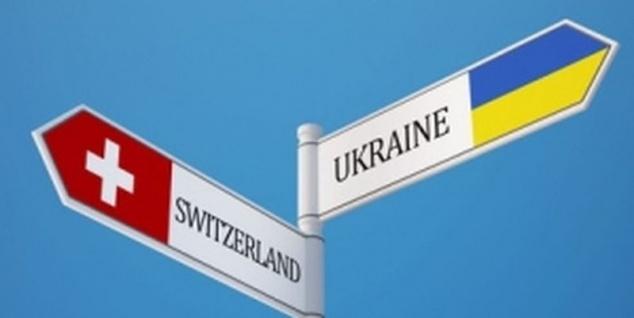 Аваков подпишет с Швейцарией соглашение о реадмиссии