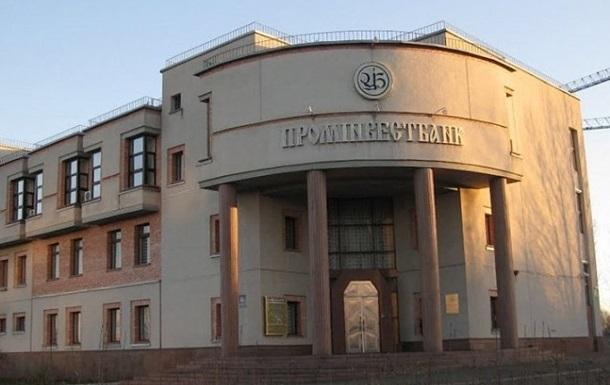 Печерский суд арестовал главный офис Проминвестбанка