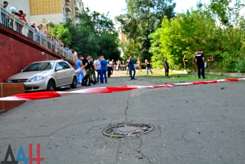"""В """"ДНР"""" заявили о взрыве в центре Донецка"""