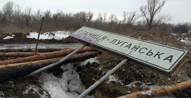 Красный Крест готов помочь с ремонтом моста в Станице Луганской