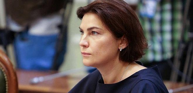 """Годовщина Майдана: в Госбюро расследований """"Небесную сотню"""" уменьшили  д..."""