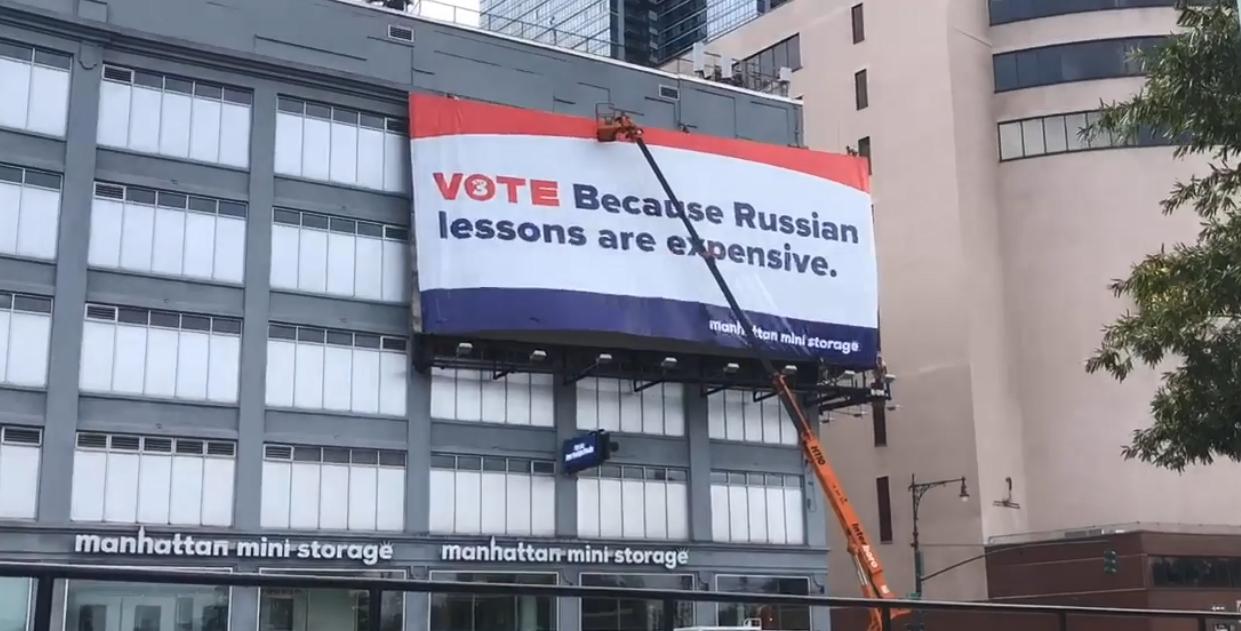 Русские американцы потребовали убрать якобы дискриминирующий их  баннер...