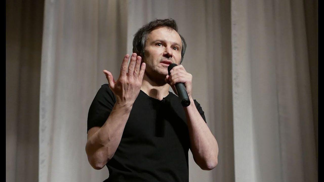 Вакарчук призвал Зеленского изменить Конституцию