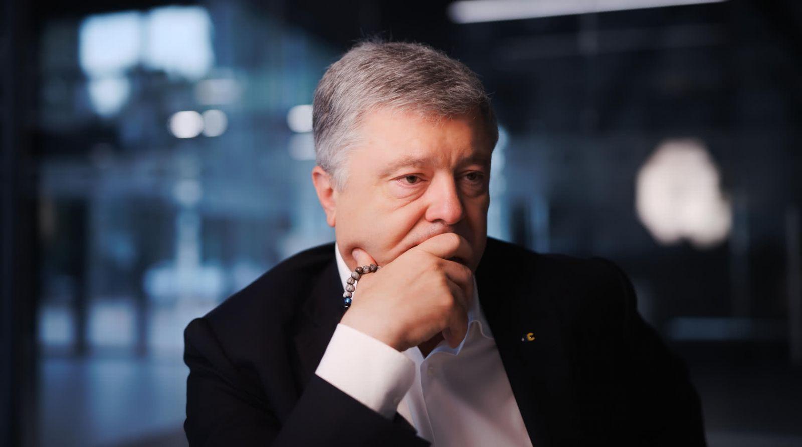 Петра Порошенко опять вызвали на допрос в ГБР