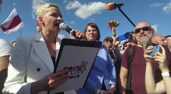 Соратница Тихановской озвучила требования протестующих
