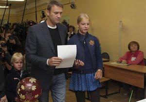 Суд отказал Навальному в экспертизе по делу Кировлеса