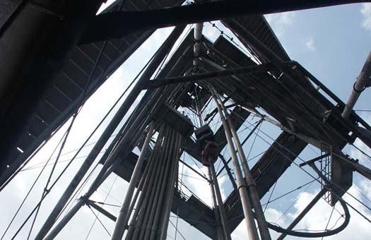 Падение добычи газа в 2009 году будет самым значительным за 40 лет, - Ce...