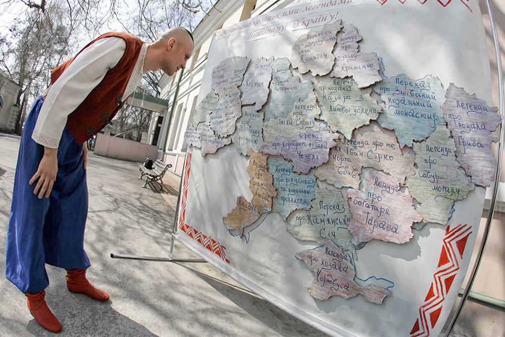карта украины, казак, фото