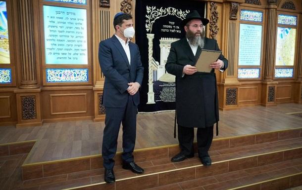 Зеленский посетил синагогу в Херсоне, которую в апреле пытались поджечь