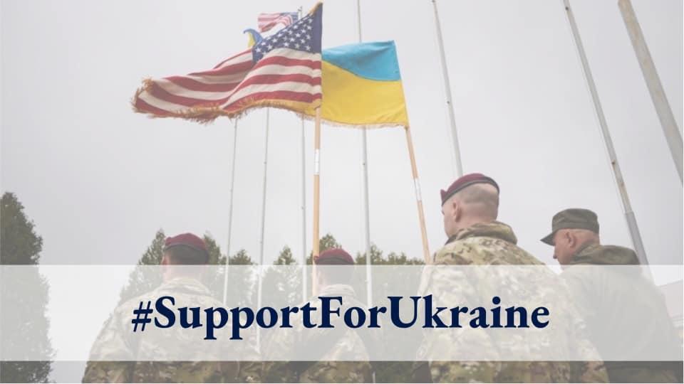 США решили предоставить военную помощь Украине в размере $140 млн,  – СМ...