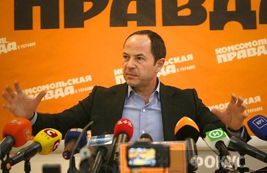 Тигипко: Украина рассчитывает получить от МВФ 20 млрд. долл