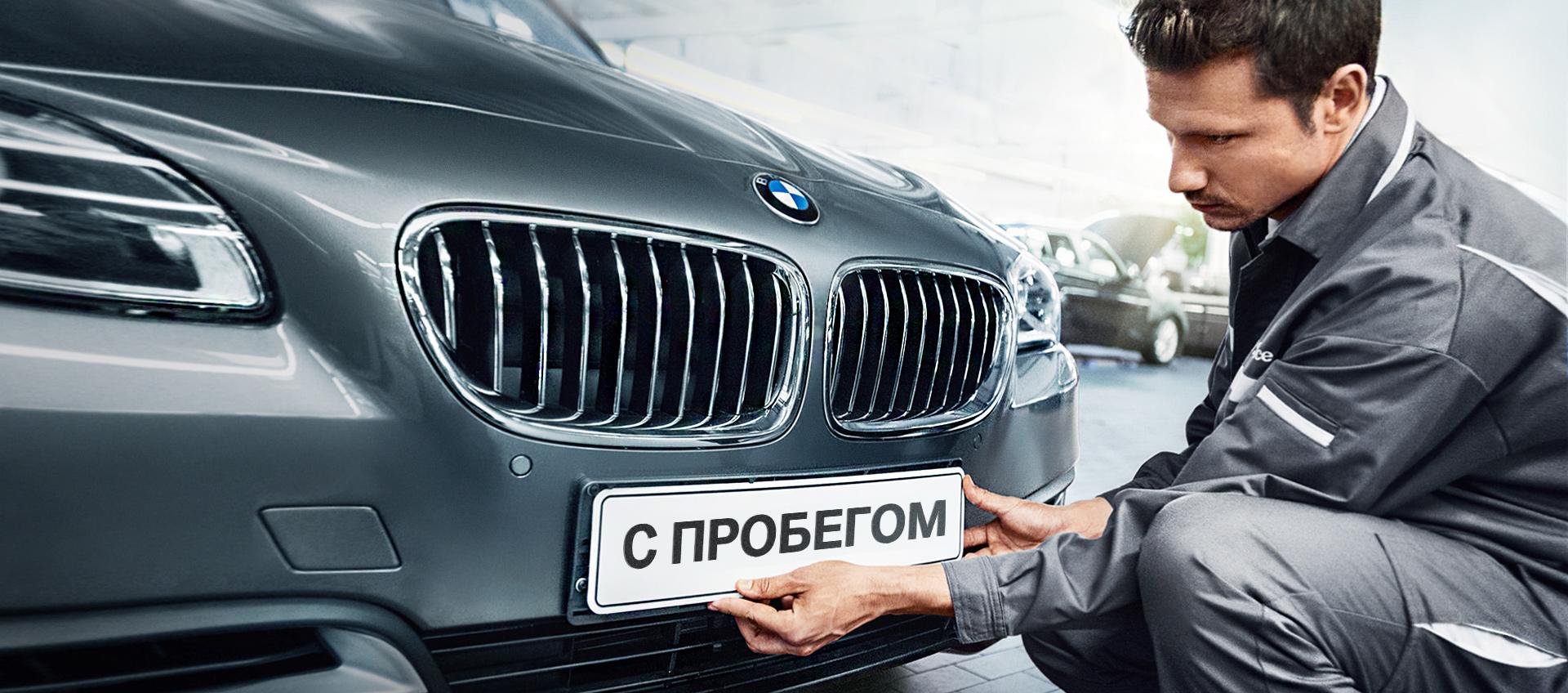 Украинцы массово скупали в марте автомобили секонд-хенд