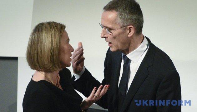НАТО и ЕС расширят сотрудничество в киберобороне
