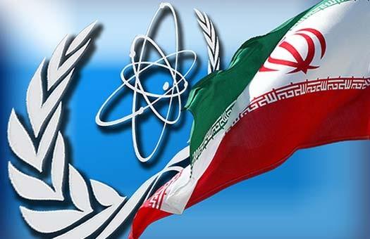 Иран отказался от ядерного плана МАГАТЭ