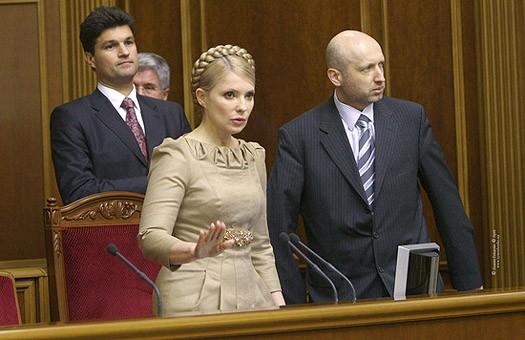 Тимошенко не собирается распускать парламент, - Турчинов