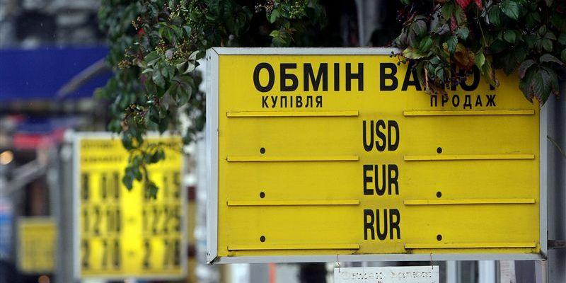 Гривна резко подешевела по отношению к евро