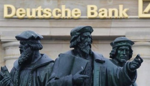 Deutsche Bank конфисковал у Венесуэлы 20 тонн золота, –  Bloomberg