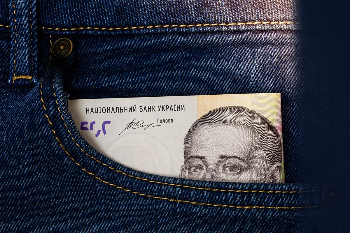 Докризисное будущее. Доходы украинцев подбираются к уровню 2013 года, но...