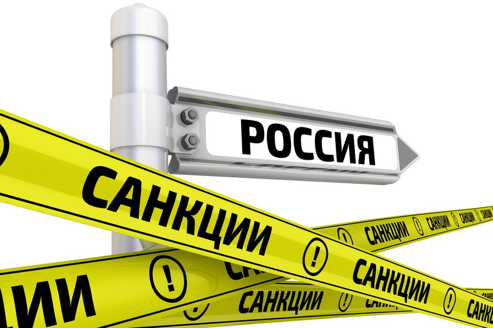 США введут санкции против российских олигархов, - СМИ