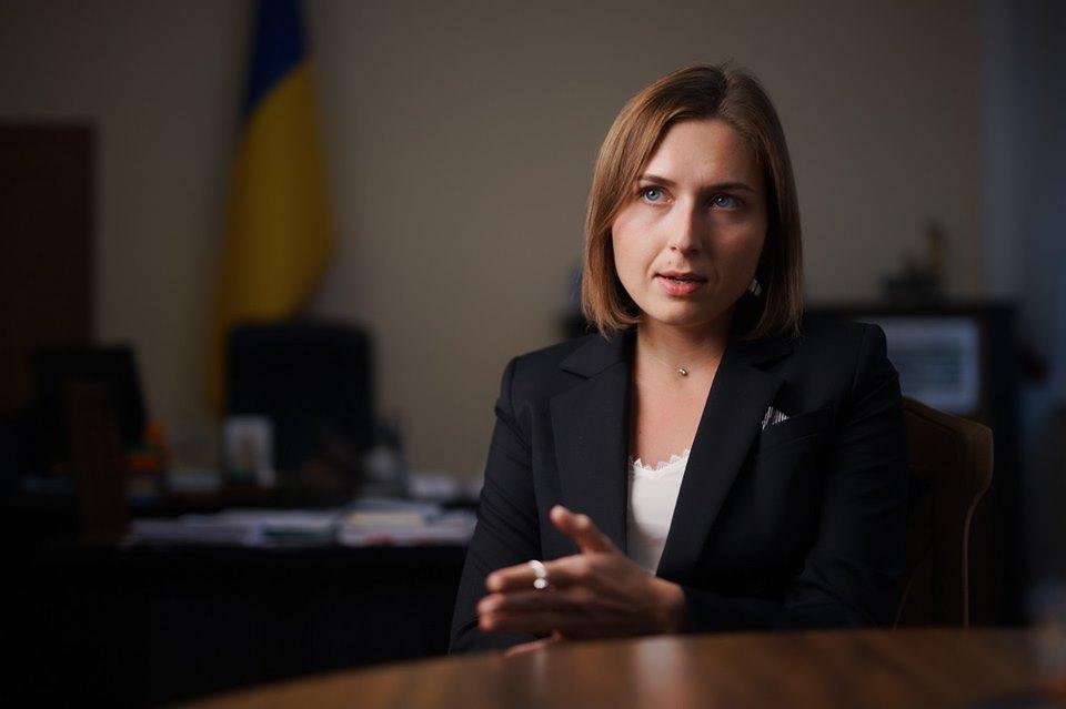 Для венгерских школ на Закарпатье подготовят учителей украинского языка, – Минобразования