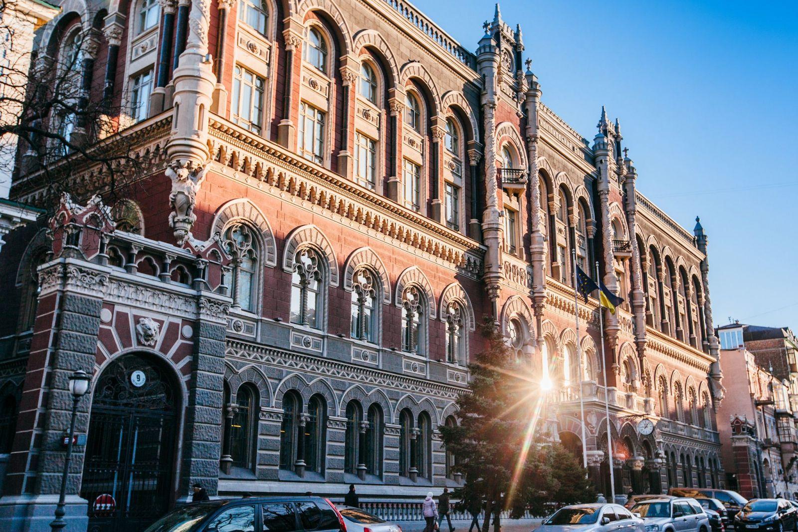 НБУ назвал основных кредиторов Украины