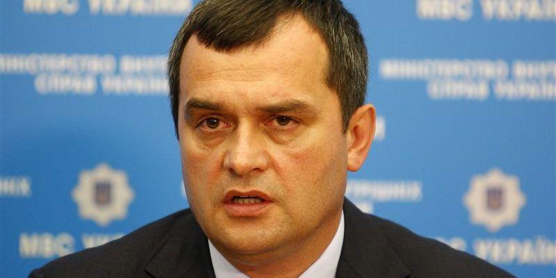 Суд второй раз арестовал имущество экс-главы МВД Захарченко