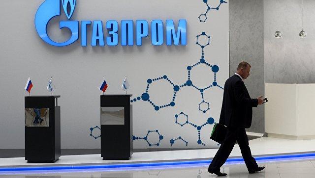 """Газпром придумал, как заплатить Нафтогазу $3 млрд и """"сохранить лицо"""""""