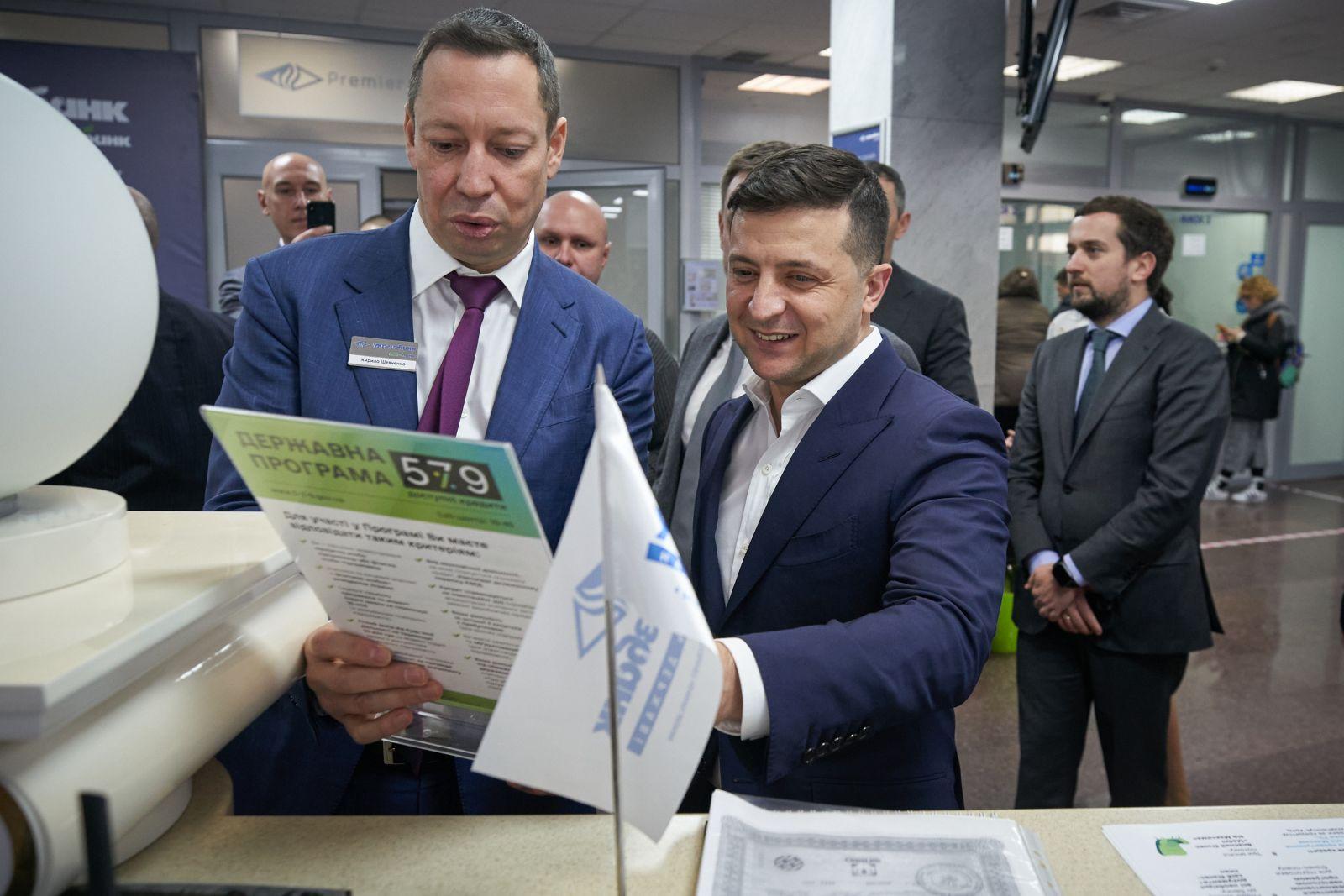Зеленский рассказал, чего ожидает от нового главы Нацбанка