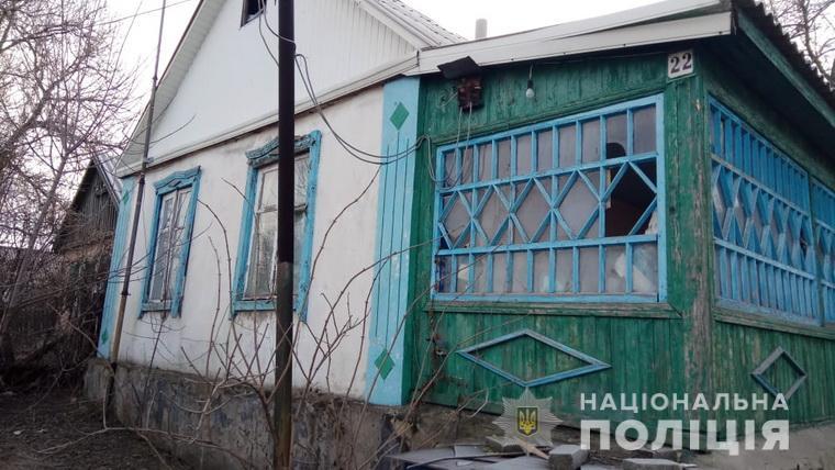 Боевики из минометов обстреляли Золотое-4