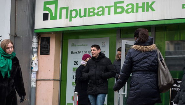 Приватбанк до конца 2020 года снизил ставки по кредитам для предпринимат...