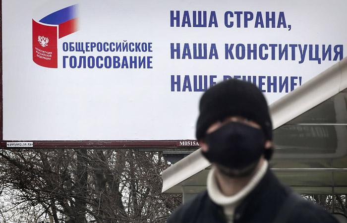 В России начался референдум по обнулению сроков Путина