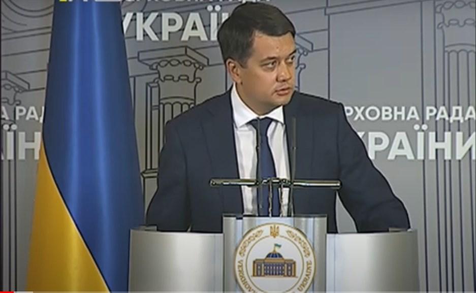 Разумков отреагировал на скандал с назначением Фокина в ТКГ