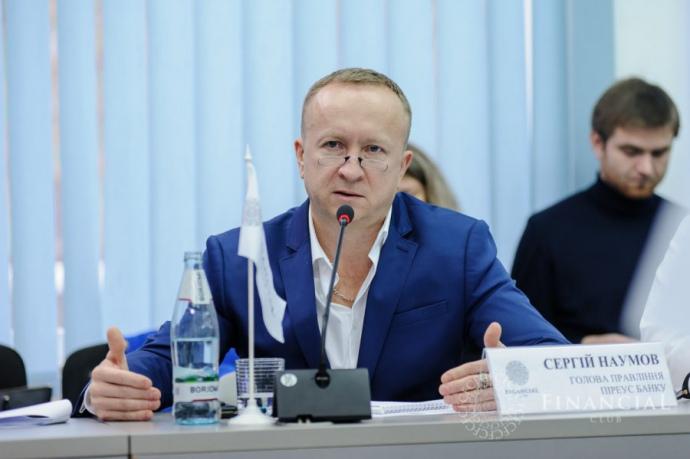 """Назначен новый глава государственного """"Ощадбанка"""""""