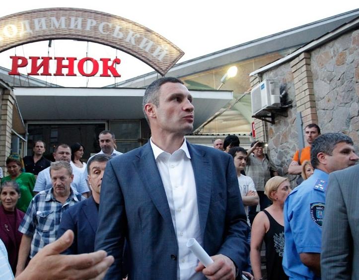 Кличко исключил закрытие Владимирского рынка