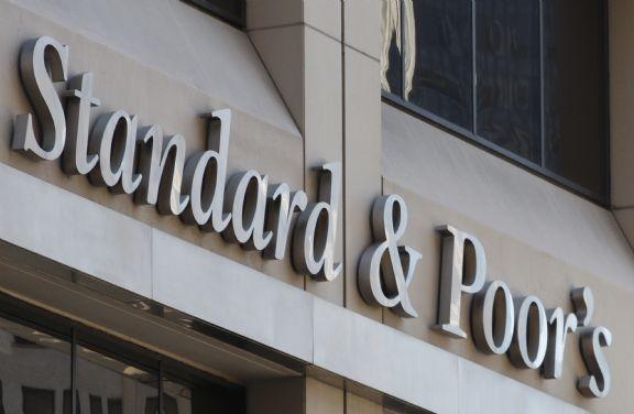 "S&P понизило рейтинги Газпрома до ""мусорного"" уровня"