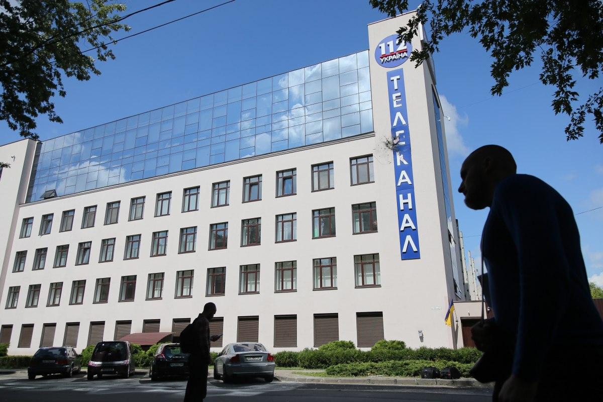 """Телеканал """"112 Украина"""" подал иск на Нацсовет по ТВ"""