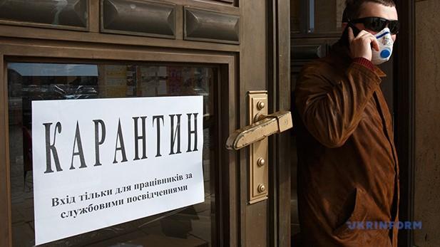 Геращенко спрогнозировал, когда может закончиться карантин