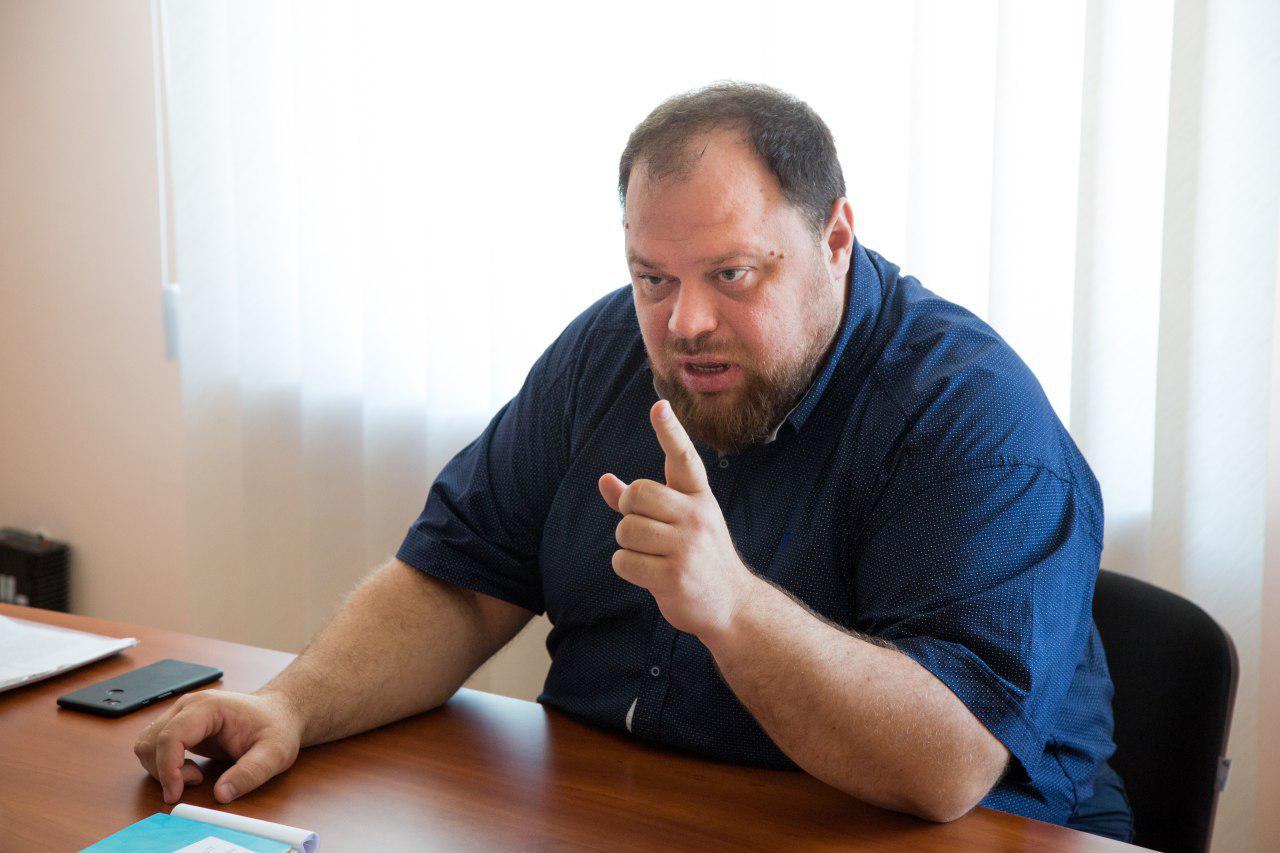 В Украине нет законов – священных коров, – Стефанчук