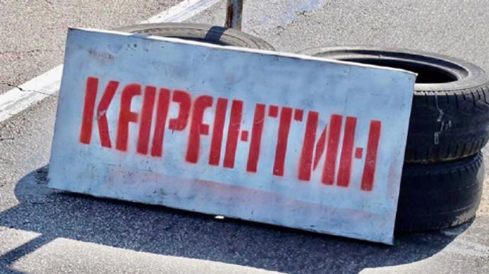 В Украине 7 областей не готовы смягчать карантин: не хватает мест в боль...