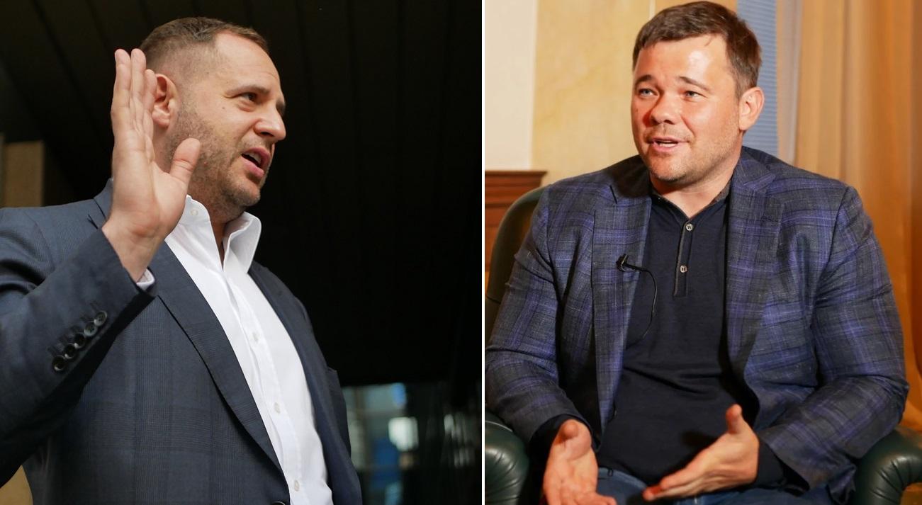 Конец эпохи Коломойского. Как в соцсетях обсуждают увольнение Богдана и...
