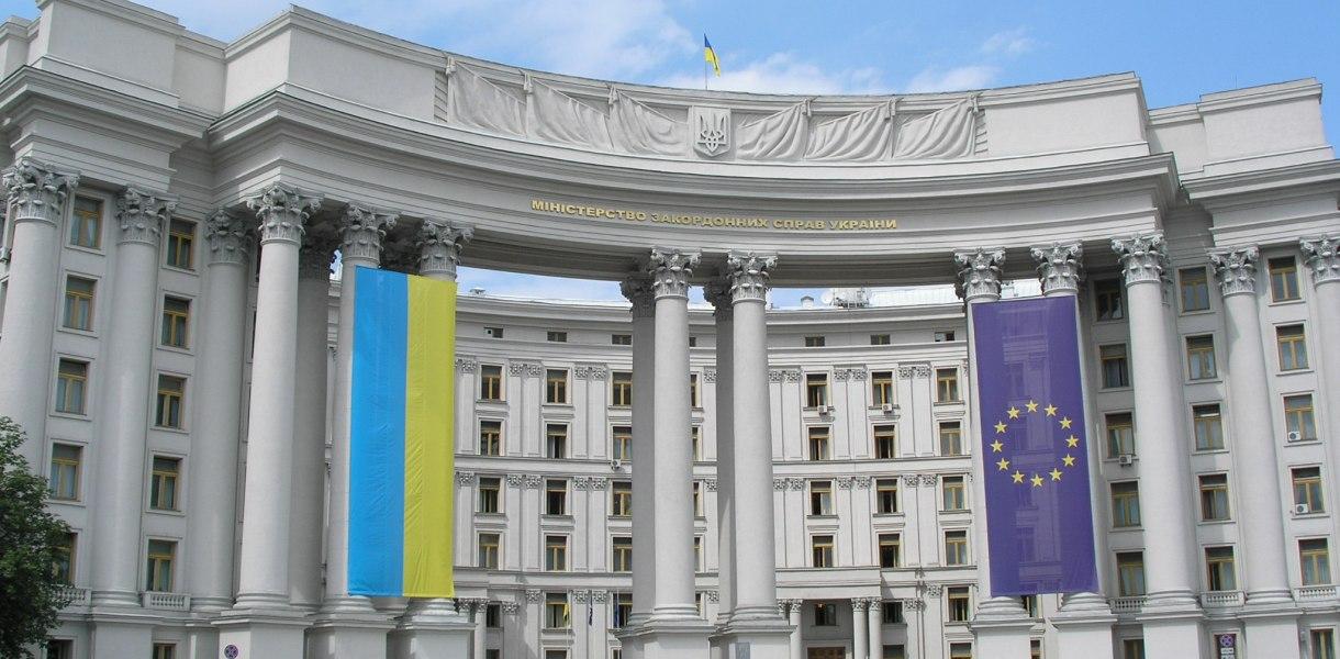 МИД Украины: Россия обысками в Крыму мстит за принятую в ООН резолюцию