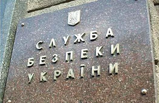 Новым замглавы СБУ назначен бывший руководитель Черноморнефтегаза