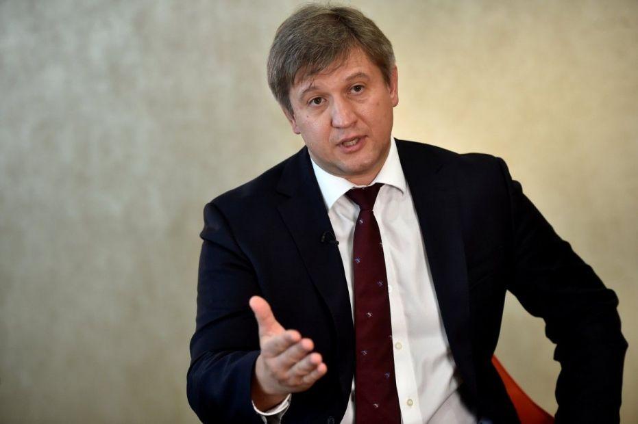 Данилюк исключил возможность объявления дефолта