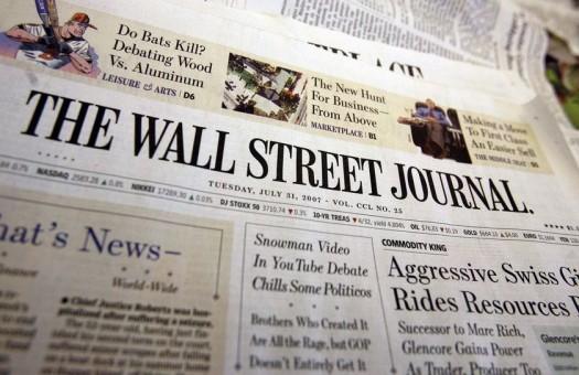 The Wall Street Journal рискует попрощаться с четвертью аудитории